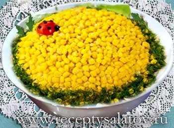 Оригинальный салат из языка