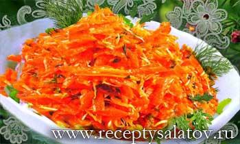 постный салат из моркови с хреном и медом