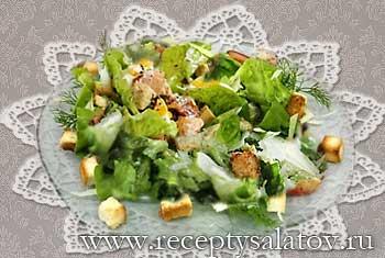Рецепт салата цезарь с курицей и орешками
