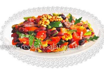 Салат из фасоли с перцем и грецкими орехами